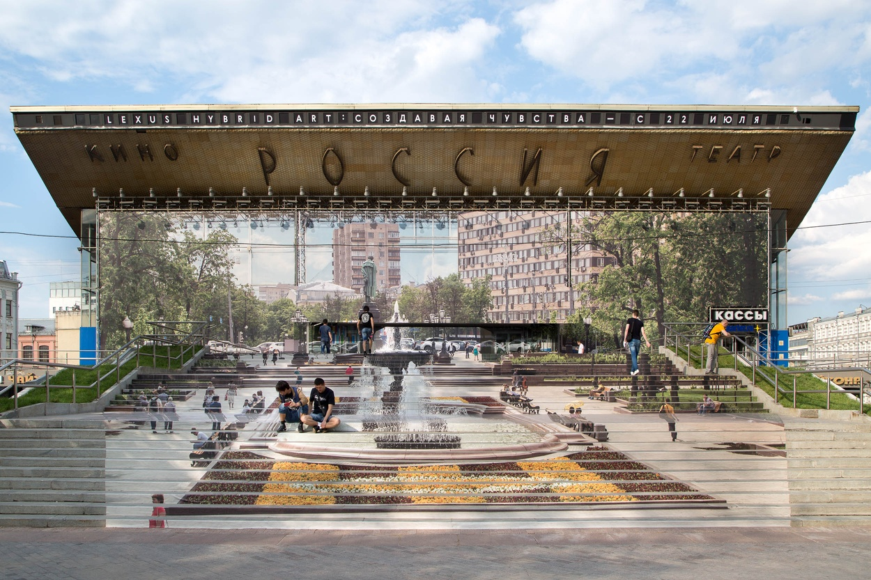 Mike Hewson: Dim Mirror - Pushkin Square, Moscow